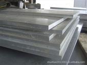 1080 1080A 1100铝圆棒,铝线材,铝丝材,铝管,铝板,铝卷带