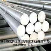 【推荐】铝及铝合金压型板3S21 铝线 铝排 铝管