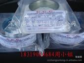 一级代理CCC铝线,邦定铝线,COB专用铝线