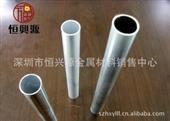 供应铝管云南铝管供应,铝管,铝板。铝线,铝带