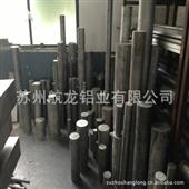 生产定制苏州铝棒 六角铝棒 铝管铝棒  5754铝棒