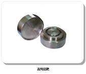 高纯铝靶--专业批发 铝靶 铝线 铝圈 铝片,高纯度,高品质!