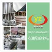 永展 专卖纯铝丝 铝线 合金铝丝 1060 可靠可批量零售 零割