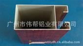 生产销售厚燕尾门窗铝型材40*40