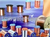 供应优质铜包铝线(图)