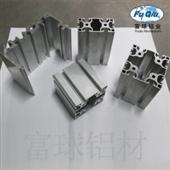 供应面板铝型材 重型工业铝型材 超厚加厚铝合金型材可来样加工
