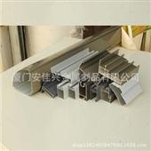 专业生产 工业铝型材 铝型材表面处理 门窗铝型材 加工定做