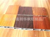 长期提供 移门喷涂铝型材 氟碳喷涂铝型材 品质优良价格实惠