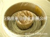 1.54mm铝丝/铝线AL0311-80890752