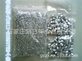 高纯铝粒/高纯铝段0311-80890752