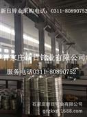 供应高纯铝丝(图)0311-80890752