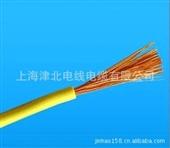 电力电缆 起帆牌电线 多芯软线 电源线 铜铝线 BVR  0.75