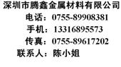 供应6082铝板 6082铝排 6082铝线腾鑫直销6082铝带 西南国标铝材