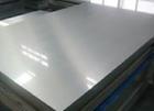 供应7075美国进口硬质铝棒 7075合金铝板 腾兴直销铝材 7075铝线