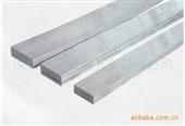 供应多种铝排,铝管,铝线等(久兴盛铜铝)