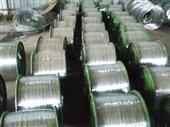 常年加工电缆专用铝线铝冷拔丝