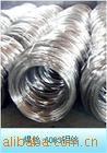 供应电工用铝杆、铝线、铝丝