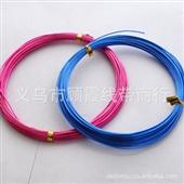 新款彩色铝线 彩色氧化铝线 diy手工铝线 1.5mm*10米