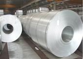 进口铝棒/铝板/铝管/铝带/铝线 7050-T6511铝铝卷 进口7050铝棒