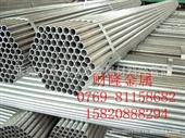 供应铝,铝板,铝棒,铝线,铝带,专业生产 质量保证