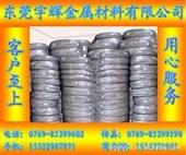 美国进口ALCOA铝线,日本进口KOBELCO铝线,韩国Novelis铝线