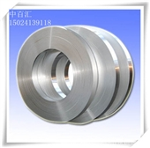 供应EN AM-Al Mg20(A)铝合金EN AM-Al Mg20(A)铝板铝棒铝管