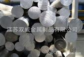 2系铝板铝棒2024铝线、2011铝带、2017 铝合金价格 化学成份
