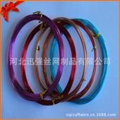彩色铝线批发 diy彩色氧化铝线 漆包铝线 彩色工艺铝线