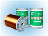 专业产销漆包线/铜包铝漆包线/漆包铝线(QA/QZ/QZY/QACCA/QZYL)