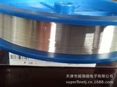 高纯铝丝、键合铝线、功率器件键合铝线、粗铝线