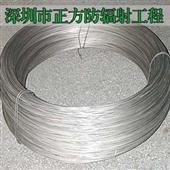 纯铝线 1050铝线/1060/1070/1050