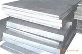 G供应6165铝板 6165铝合金棒 铝线 工厂直销 量大优惠