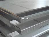 镁铝6101进口铝合金 6101铝合金板 铝棒 6101铝带 铝棒 硅铝合金