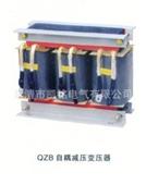 厂家供应铜线 铝线 QZB-40KW 自耦变压器(图)