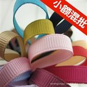 【6MM罗纹带】丝带 成人儿童发饰DIY手工配件辅料批发