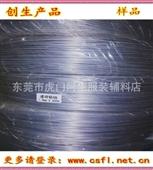 【诚信第一】供应1.2MM//1.5MM/2.0MM/3.0MM/4.0MM包胶铝线