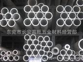 供应高质量氧化铝管 高质量氧化铝棒 高质量氧化铝线