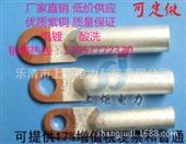 现货供应DTL-16工程用-铜铝过渡鼻,L铜铝线鼻子,铝线鼻子