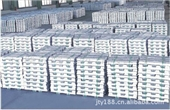 【量大价优,欢迎订购】供应非标铝锭  国标铝锭  A380