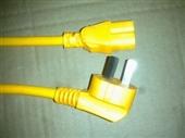 黄色多用电饭锅电源线电水壶线 三孔电器用插头电源线