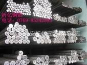 供应铝棒,铝管,铝线,铝板,铝带,规格齐全