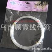 厂家直销 彩色氧化铝线 彩色铝线 彩色扁铝线 刻花铝线