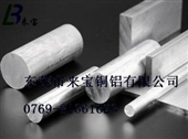 A7075高抗震铝管 AA2024优质进口铝线