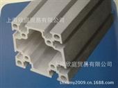 工业铝型材 国标6060 铝型材配件 批发 最低价格
