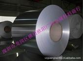 供应铝合金5454,铝带,防锈铝板 5454铝带 铝线材