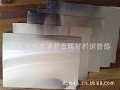 日本进口6061合金铝线/薄铝板、6063超薄氧化铝板~拉丝镜面铝板