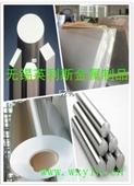 优质5056铝板 5056铝线 5056铝丝(lf5-1)厂家直销