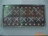 供应邦定铝盒/铝盘/东域C.C.C铝线/世星铝线(图)
