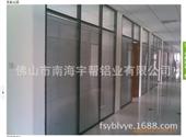 【厂家批发】边框铝型材,宇帮铝业6063系列,专业生产加工铝型材