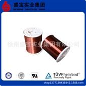 多型号耐高温漆包铜/铝线 电磁线 0.2mm-2.6mm